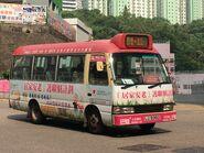 LU9360 Yau Lai Estate to Kwun Tong 11-10-2019