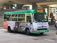 WB1101 Hong Kong Island 63A 31-08-2019