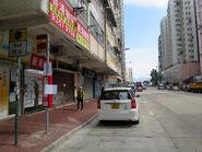 Wan On Street2 20200106