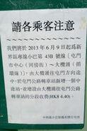 GMB 43B TMI Notice