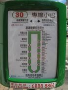 HKGMB 30 info
