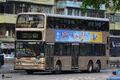 JC8385-62X