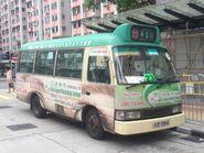 KZ1194 Hong Kong Island 23