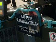 MTR K73 Notice Yuen Long West