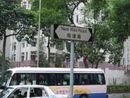 NamWanRd Sign