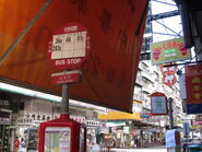 Saigon Street Shanghai Street