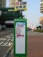 HKGMB 20 Stop Sign