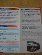 KCR K16 2003 leaflet 2