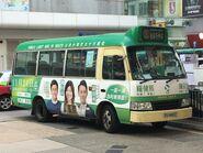 SU6657 Hong Kong Island 39C 02-11-2019