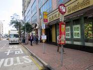 Sung Kit Street1 20200106