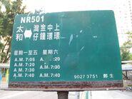 Tai Wo Kai Wo Road 2