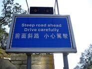 Tung Chung Road-2