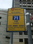 Wong Chuk Hang(Nam Long Shan) CTB 71