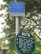 Yiu Shun House MOSR 3
