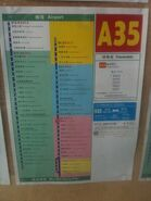A35 (Airport to Mui Wo)