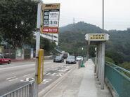 Ho Fung College N1