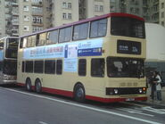 KMB FV5827 33A