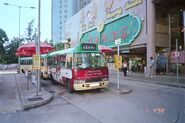 LH9994 Hong Kong Island 51S