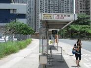 Ma Shan On Police Station 1