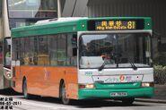NWFB-81-2023