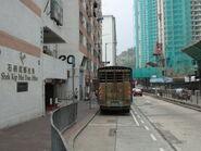 Block 20 Shek Kip Mei Estate 2