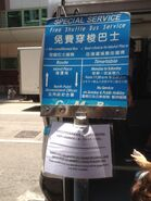 CMB bus stop and stop service notice