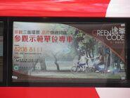 Green Code shuttle (to Miramar) banner Mar13