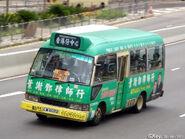 HKGMB 63A LM6022