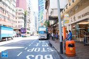 Ko Shing Street 20170829