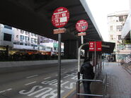Pak Kung Street CRN S2