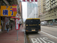 Sheung Heung Road TKWR2 20200207