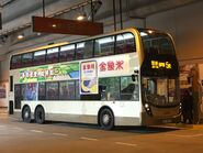 ATENU1206 KMB 5R 09-01-2020