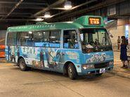 BM7889 Kowloon 2A 09-04-2020