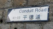 Conduit Sign