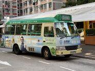 PN8042 Kowloon 25M 05-05-2020