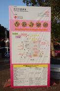 TaiPo-LamTsuenWishingTree-3369