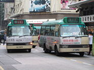 Tsuen Wan Ham Tin Street 2