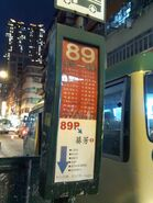 20120330 NTGMB89P-busstop