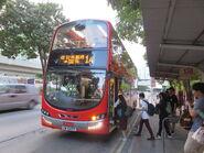 KMB UW5437 1A @ Lower Ngau Tau Kok Est, Kwun Tong Rd