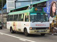 LY5888 Hong Kong Island 63A 15-08-2018