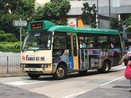 MV9947 Hong Kong Island 4A 07-09-2019