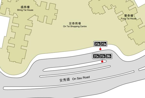 On Tai Bus Terminus Layout