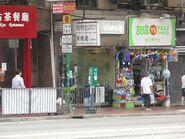 Tai Cheong Street Aug12 2