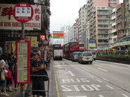 Yen Chow Street CSWR 20120602 N3