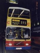 CTB77S