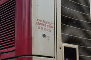 Emergency engine stop KMB ATE