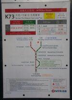 K73 Special Departures