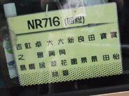NR716 ReturnInfo