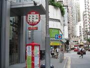 Tsap Fai Street