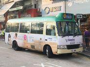 UL4116 Hong Kong Island 51S 18-11-2019